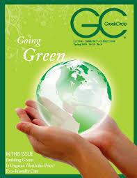 Green Magazine