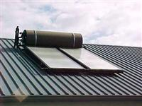 Green Solar Water Heating Eco Home
